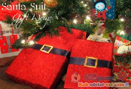 Как упаковать новогодний подарок?