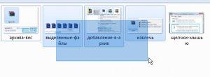 Как выделить все файлы?