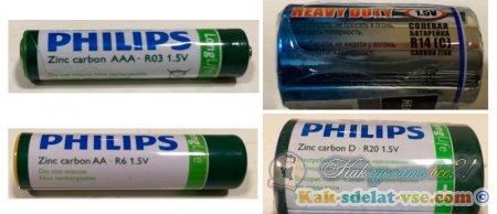 Какие купить батарейки?