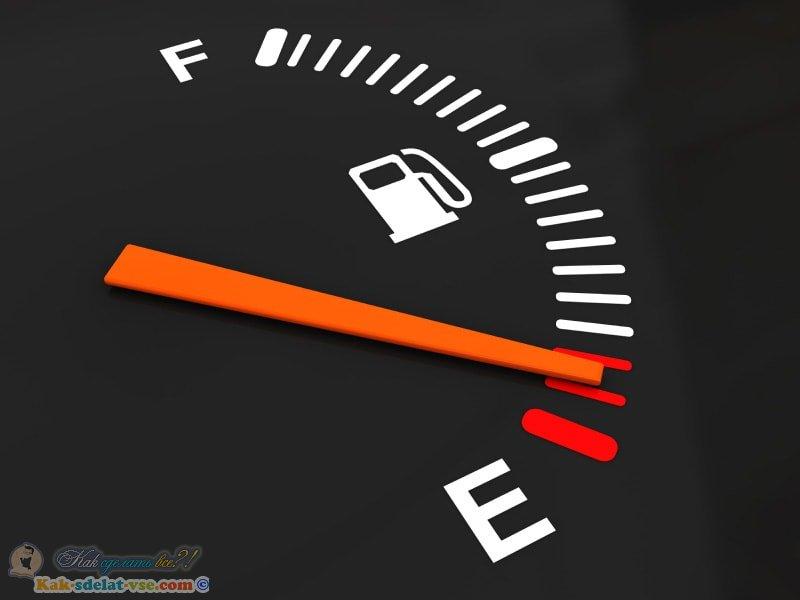 Как измерить расхода топлива?