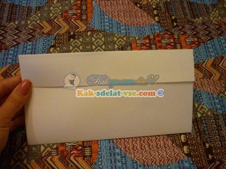 Как сделать конверт для денег?