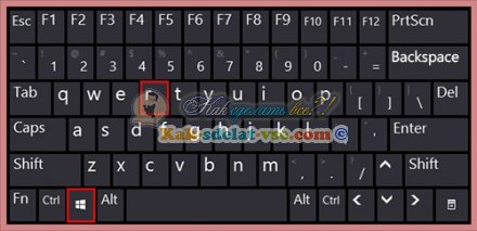 Как убрать пароль при входе Windows 8?