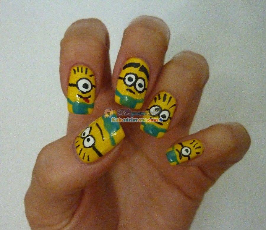 Как самому сделать маникюр на ногтях