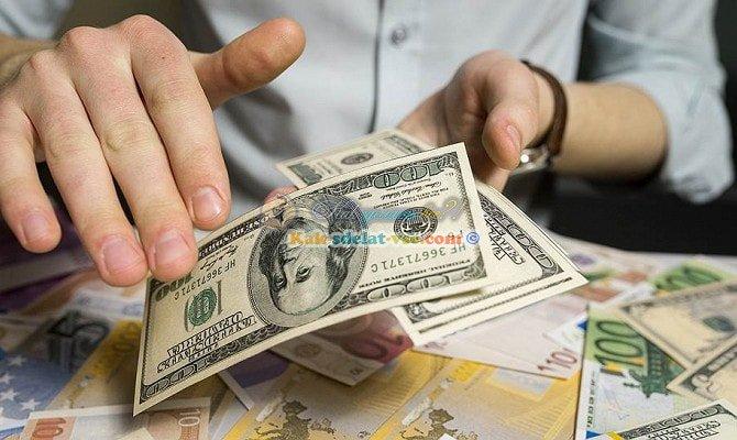 Куда можно вложить деньги?