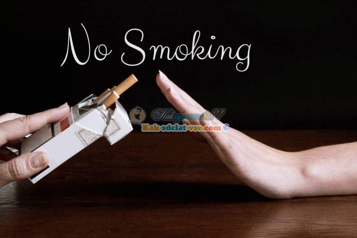Как беременно бросить курить