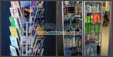 Как привлечь клиентов в салон красоты?