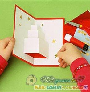 Как сделать новогоднюю открытку?