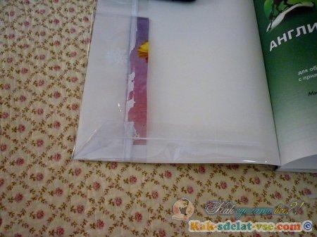 Как сделать обложку для книги своими руками?