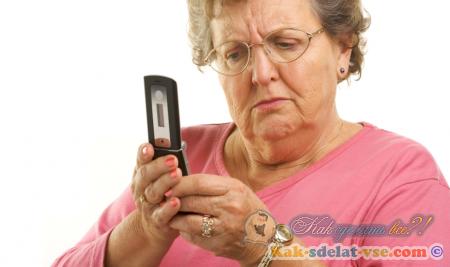 Как не стать жертвой телефонного мошенничества?