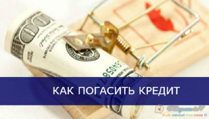 заявление на кредит сбербанк бланк