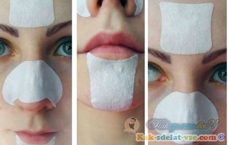 Как избавиться от чёрных точек на лице?