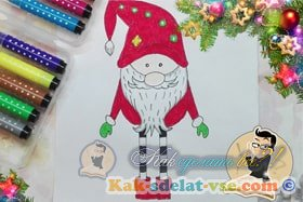 Как нарисовать новогоднего гнома?