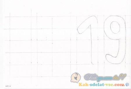 Как нарисовать свинью на Новый год?