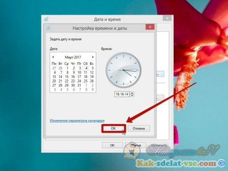 Как изменить время и дату в Windows 8,10?