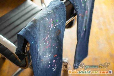 Как отстирать краску с джинсов?