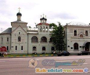 Как лечиться бесплатно в поликлинике Св. Алексия в Москве?