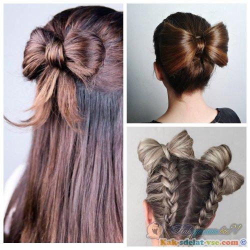 Какие прически на длинные волосы?