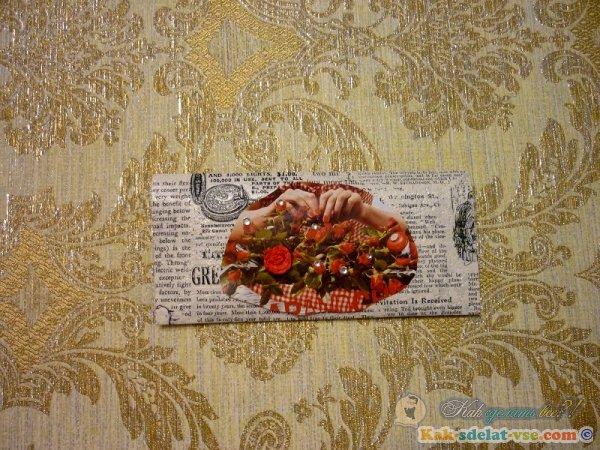 Как оформить денежный конверт своими руками