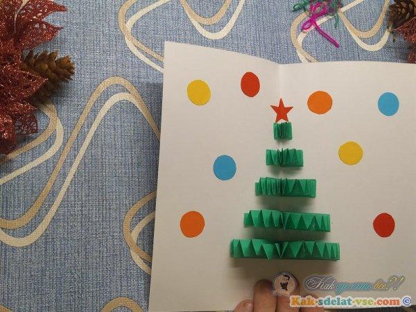 Как сделать объёмную открытку?