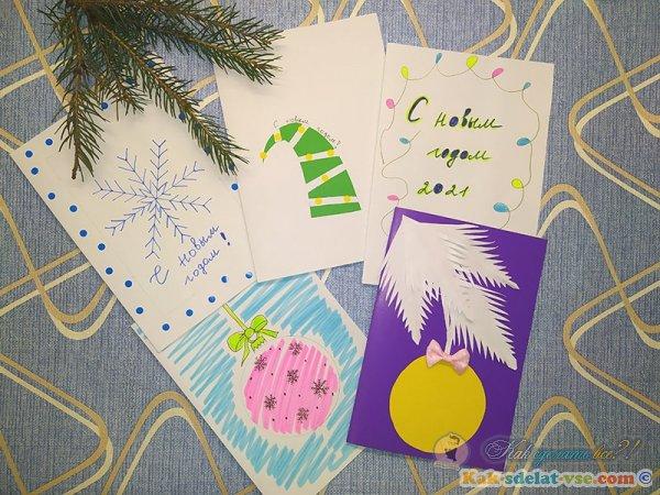Топ 5 новогодних открыток.