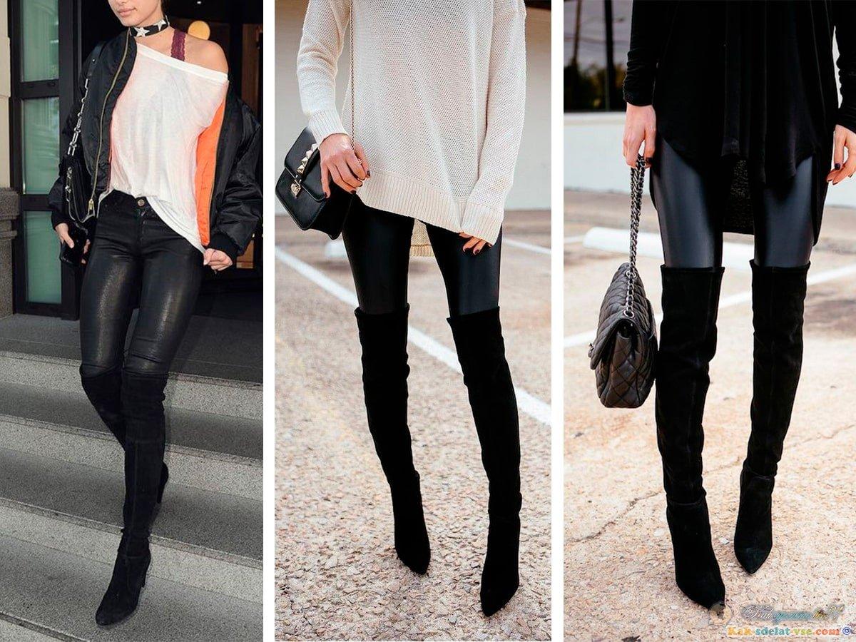 Как правильно выбрать и носить ботфорты?
