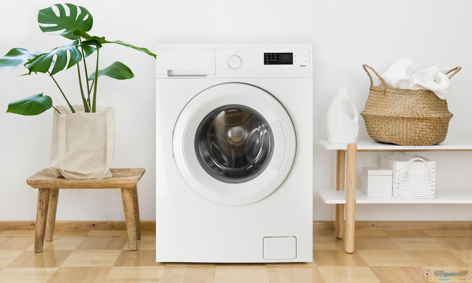 Почему стиральная машина не забирает кондиционер?